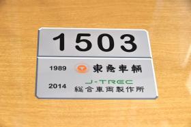 20140510_1503_13.jpg