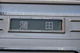 20140510_1503_6.jpg