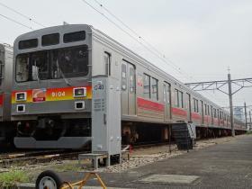 20140915_nagatuta_4.jpg