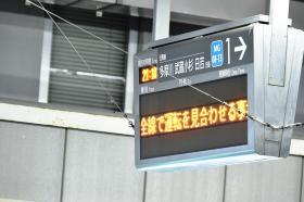 20141003_7106_4.jpg