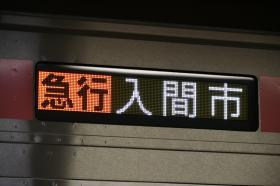 20141103_iruma_12.jpg