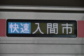 20141103_iruma_14.jpg