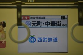 20141103_iruma_32.jpg
