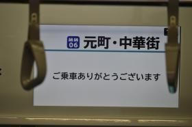20141103_iruma_38.jpg