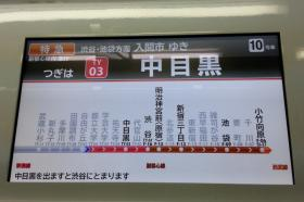 20141103_iruma_40.jpg
