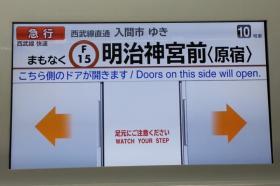 20141103_iruma_41.jpg