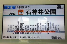 20141103_iruma_42.jpg