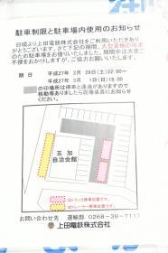20150228_6000_16.jpg
