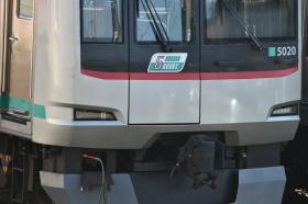 20151212_nagatuta_5.jpg
