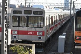 20151212_nagatuta_6.jpg