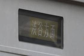 20160117_motosuiyosi_18.jpg