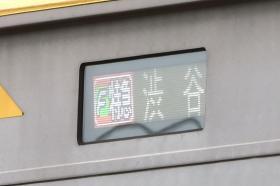 20160117_motosuiyosi_4.jpg