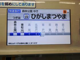 20160326_TY_74.jpg