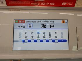 20160326_TY_75.jpg
