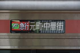 20160326_TY_9.jpg