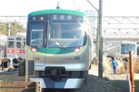 20171202_nagatuta_9.jpg
