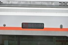 20180310_nagatuta_23.jpg