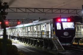20180322_nagatuta_4.jpg