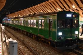 1013F緑の電車復刻営業開始