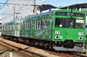 1013F緑の電車復刻