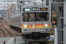 大井町線90周年記念HM