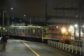 3008F総合車両製作所横浜事業所出場
