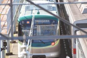 20071119_nagatutat_2.jpg