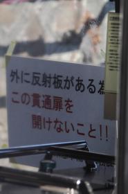 20101005_5154_10.jpg