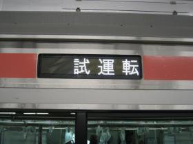 5151_10.jpg