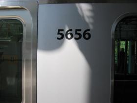 5156_S9.jpg