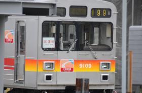 20091209_nagatuta_4.jpg