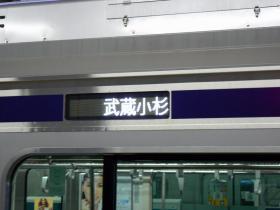 20060901_5183_3.jpg