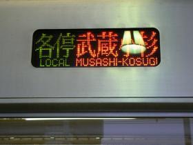 20060908_meguro_10.jpg