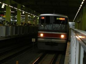20060908_meguro_11.jpg