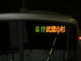 20060908_meguro_12.jpg