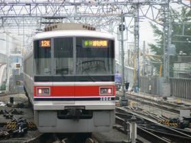 20060908_meguro_16.jpg