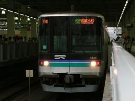 20060908_meguro_17.jpg