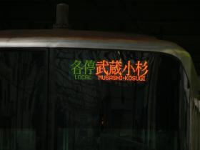 20060908_meguro_18.jpg