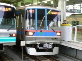 20060908_meguro_19.jpg