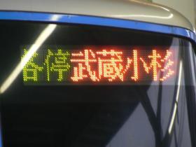 20060908_meguro_20.jpg