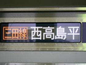 20060908_meguro_28.jpg