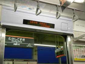 20060908_meguro_3.jpg