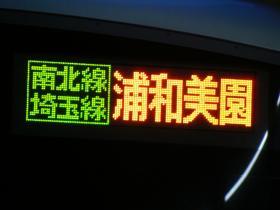20060908_meguro_4.jpg