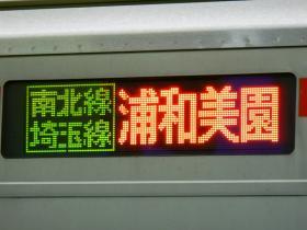 20060908_meguro_6.jpg