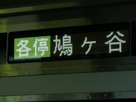 20060918_terepo_7.jpg