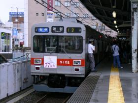 20061005_9002_1.jpg