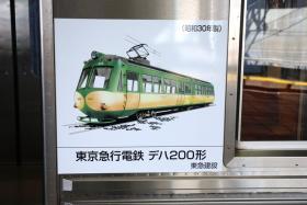 20070226_8615_17.jpg