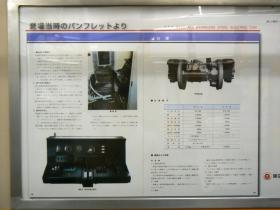 20070701_8039_16.jpg