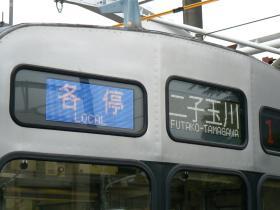 20071010_8085_5.jpg