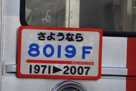 2007_12_17_8019_5.jpg
